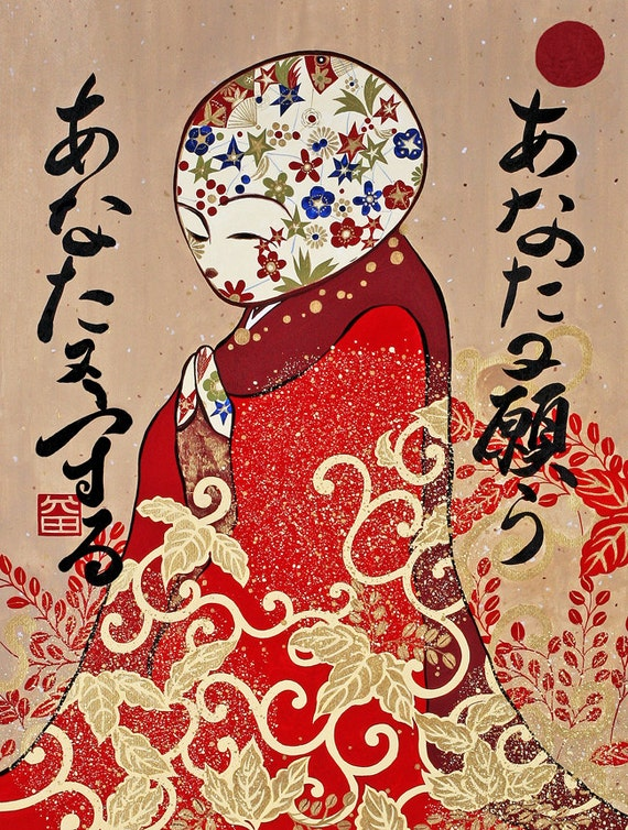 "Limited edition Fine Art Print 8,5x11 CRIMSON BREATH"" red yellow gold Neo-Japonism style Japanese calligraphy for love and compassion"