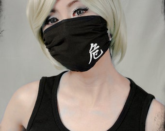Fashion Kanji Mask, Dust Mask, Surgical Mask ( Unique, Harmony, Danger, Samurai, Love, Dream )