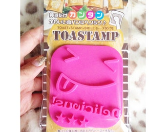 Delicious: Bread Toast Stamp