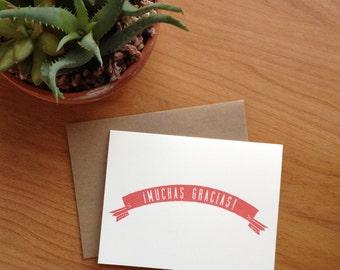 Muchas Gracias! - Spanish Banner - Thank You Notecard