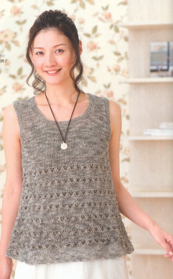 Knitting Pattern For Ladies Vest Top : PDF Knitting Pattern Women Lace Vest Top Japanese by ...