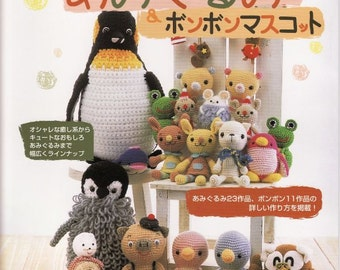 Amigurumi Cosmic Crochet Japanese ebook PDF Pattern