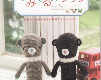 Crochet toy pattern - amigurumi pattern - ebook amigurumi - japanese amigurumi book - PDF - instant download
