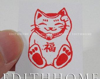 Lucky Cat Stone Seal - Chinese Maneki Neko Stamp Chop w/. Gift Box (Free Shipping)