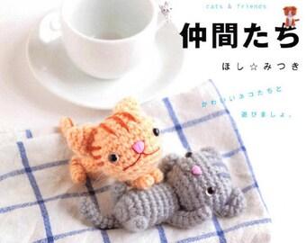 Popular items for crochet cat pattern on Etsy