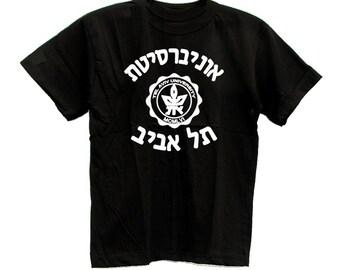 Israel Tel Aviv University Emblem Logo in Hebrew T-shirt