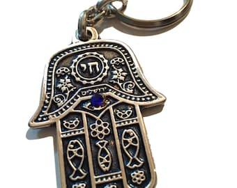 HAMSA Keychain Religious Charm Amulet Protect Against Evil Eye With Traveler Prayer Judaica
