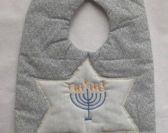 Judaica Baby Bibs (Mazel Tov!)
