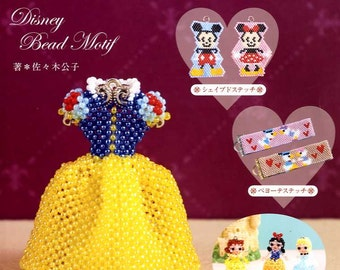 Shaped Peyote Stitch Disney Bead Motifs and Bead Dresses - Japanese Craft Book