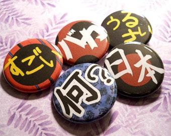 Anime Pins Japanese Buttons Badges - japanese phrase cool accessories otaku Japan kawaii scene party favors