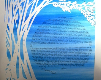 Birches - Papercut Wedding Artwork Ketubah - ani l'dodi in roots of trees - Hebrew calligraphy