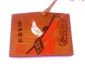 Japanese Wood Plaque - Japanese Shrine - EMA - Shrine Plaque - Yoshida Jinja Shrine in Kyoto (E3-38) for Amulet - Rooster
