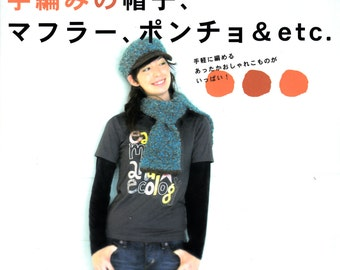 Out-of-print Handmade Knit Goods - Japanese craft book