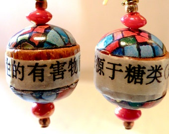 Unusual handmade OOAK Chinese Text earrings with hand crafted bead caps in brass