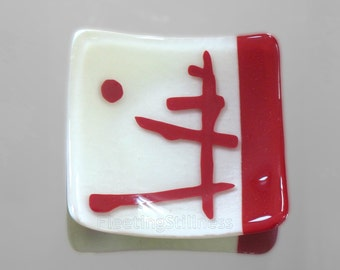 White Red Glass Plate Fused Glass Plate Abstract Hieroglyphs Serving Dish Sushi Organic Design HandmadeFused Glass