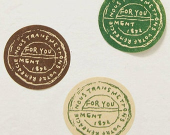 30 For You Natural Circle Stickers (1.2 x 1.2in)