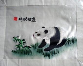 CHINESE EMBROIDERY- PANDA