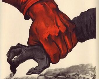 Vigilance is our weapon. Be vigilant. Soviet poster, propaganda 1941s soviet union