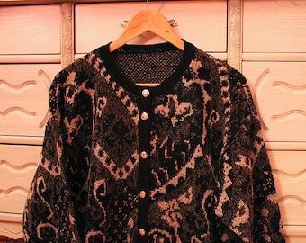 Vintage Brown/Green/Black pattern cozy sweater Cardigan