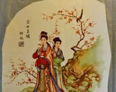 Beautiful - Vintage - Extra Large Water Mount Decal - Oriental Asian Decor - Scene with Two Women Ladies - 1 Piece