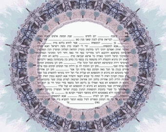 "printable pdf-  orthodox american council ketubah to fill - 12x12""- 30.5x30.5cm"