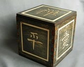 Chinese Symbol Inlay Zen Box - Hardwood, Laser Etched, Woodworking, Brown, Beige, handmade