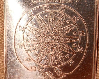 Surya Sun 2x Power Pure Copper Yantra - Temple Blessed - Purification - Tamil
