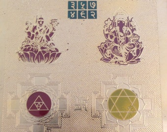 Double Power Blessed Subh Labh Lakshmi Ganesh Yantra - Special Quality - Laxmi