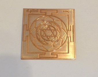 "Pure Copper 2"" Blessed Bhuvaneshwari Yantra - Fame Riches Wealth Good Fortune"
