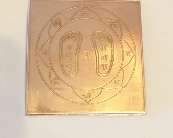 """Copper 3"""" Blessed Sacred Padam Yantra - Blessings of All Sadhus Rishis Saints"""