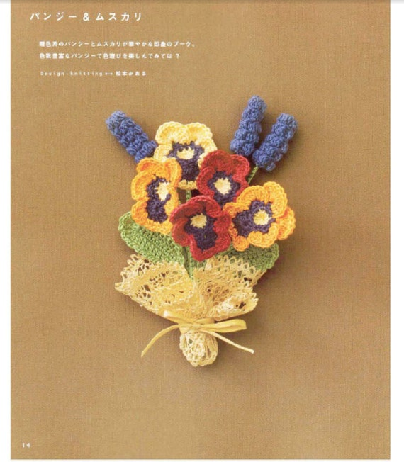 Japanese Crochet Flower Bouquet Pattern Ebook by ...