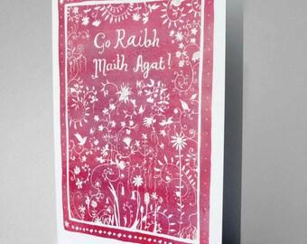 Go Raibh Maith Agat - Irish Thank You card in pink - cártaí Gaeilge
