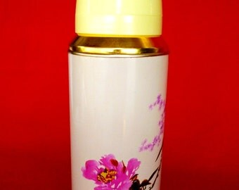 New Old Stock 80's Thermos - Vintage Thermos - Coffee Thermos- Cup Thermos- Flower Thermos -Travel Thermos 20oz/0.62lt SUNFLOWER China Nr311