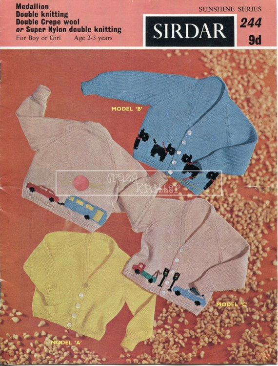 Child Cardigans Cars Dogs DK Age 2-3 years Sirdar Sunshine Series 244 Vintage Knitting Pattern PDF instant download