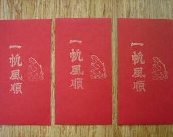 3 Chinese Red Envelopes, Australian platypus, yi fan feng shun
