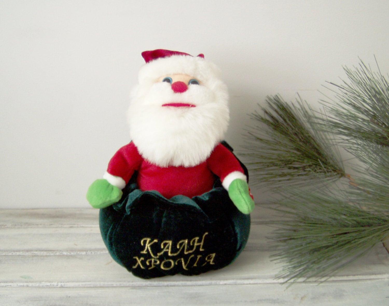 Santa Claus Toys : Santa plush toy vintage claus stuffed
