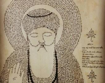 Guru nanak dev ji's picture with the whole japji sahib paath 10×13inch