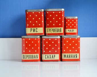 Unavailable listing on etsy for Retro kitchen set of 6 spice tins