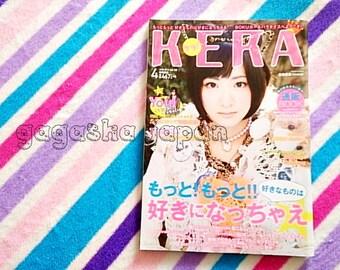 Japanese gothic and lolita magazine_KERA Apr 2014_Japan Harajuku