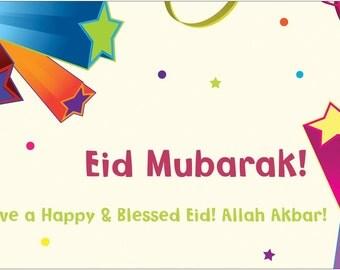 2.5' X 4' Huge Eid Mubarak Allah Akbar Banner   two and a half feet by four feet extra durable reusable indoor/outdoor Eid Mubarak,