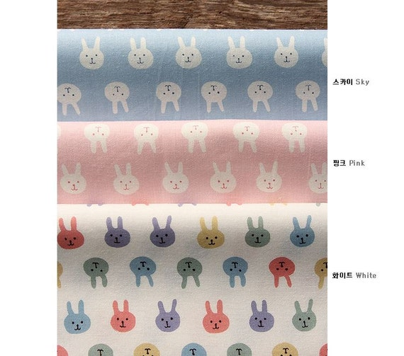 Cute baby rabbit pattern cotton fabric 3 colors selection for Cute baby fabric