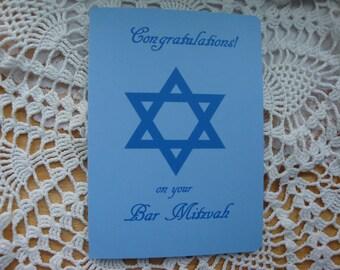 Bar Mitzvah Card, Bar Mitzvah