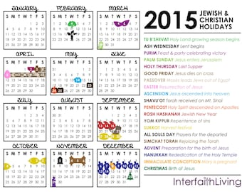 Jewish Holidays 2016 2017 Hebcal Jewish Calendar | Share The ...