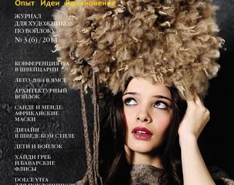 Felt Fashion Sep 14 digital version