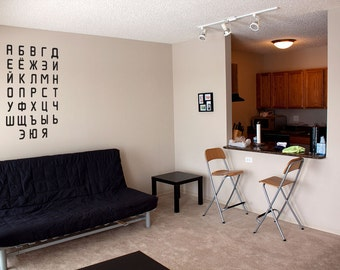 Russian Alphabet Wall Decal Free Shipping