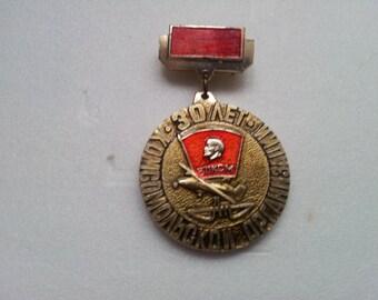 "Very Rare soviet pin badge komsomol sign ""30 years VLKSM""."