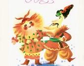 orange red folk dance national folk dance culture Vintage postcard  dancing couple  painting Soviet artist