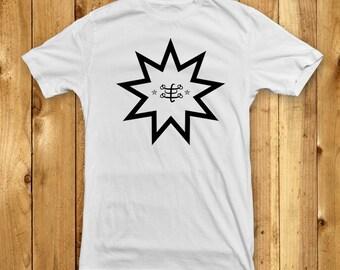 Baha'i Faith T-Shirt - White (choose size S M L XL) - Bahai Religion