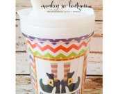 Everlasting toddler tumbler with straw - halloween cup - witch shoes - straw tumbler for children - personalized and monogrammed kids cup