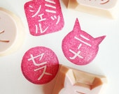 personalized japanese name stamp. japanese style hand carved rubber stamp. your name in japanese katakana letters. mounted. choose option